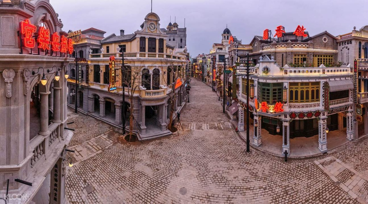 Hainan Movie Town