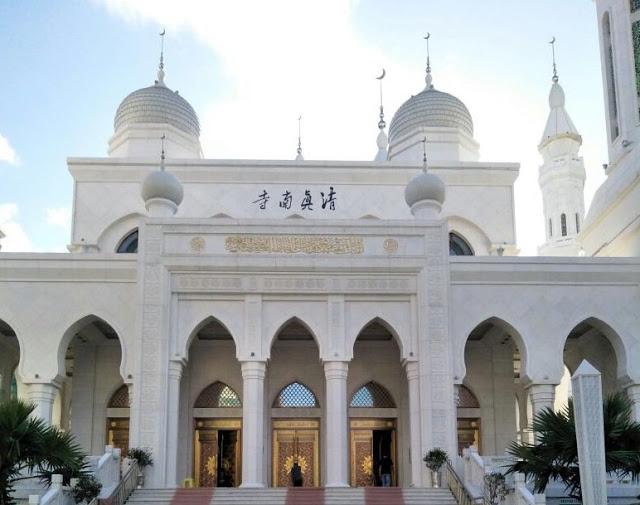 Sanya Mosque